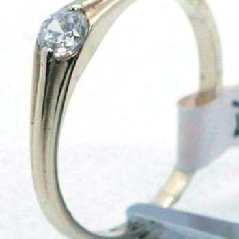 Zlatý zásnubní prsten